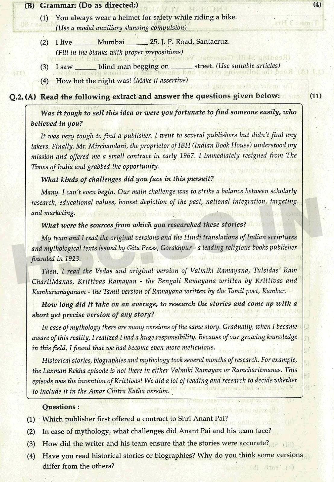ENGLISH – MARCH 2014 HSC MAHARASHTRA BOARD QUESTION PAPER – HSC