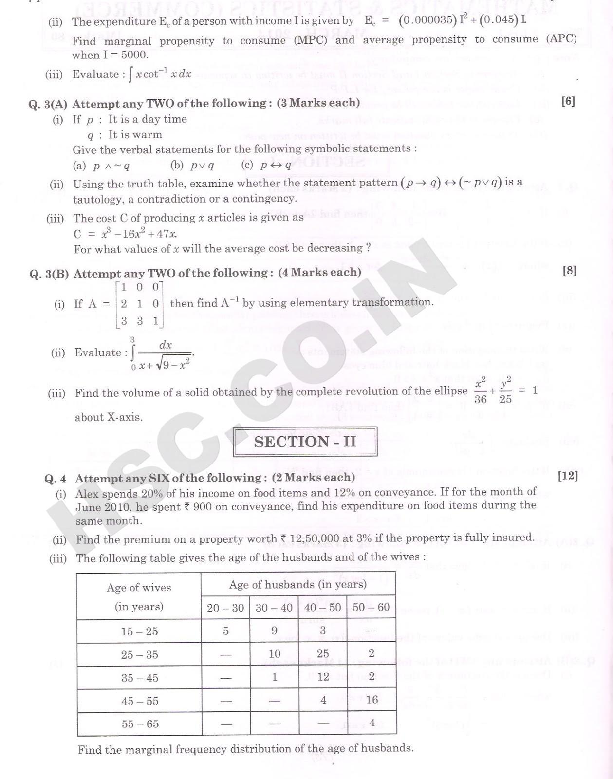 maths comer hsc march 2014 2