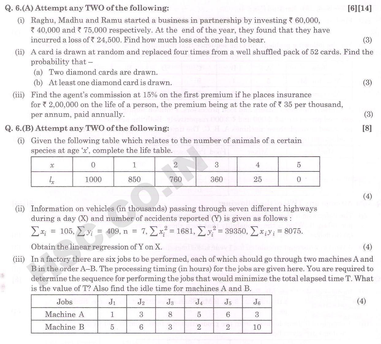 maths comer hsc oct 2014 4