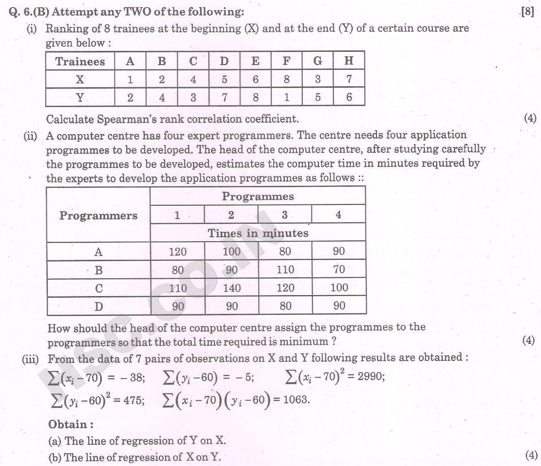 Maths Amp Statistics October 2015 Hsc Maharashtra Board border=