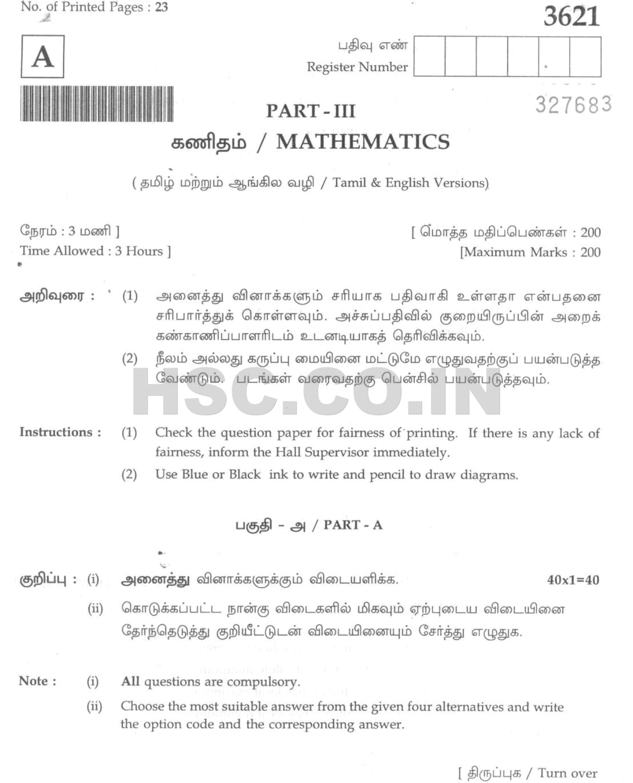 TN Maths sep 2013-0