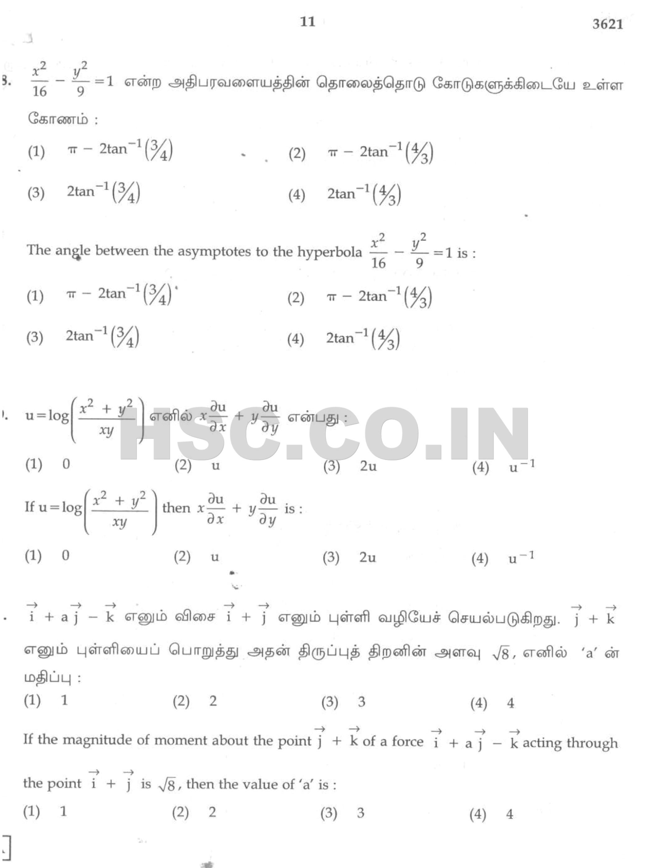 TN Maths sep 2013-10