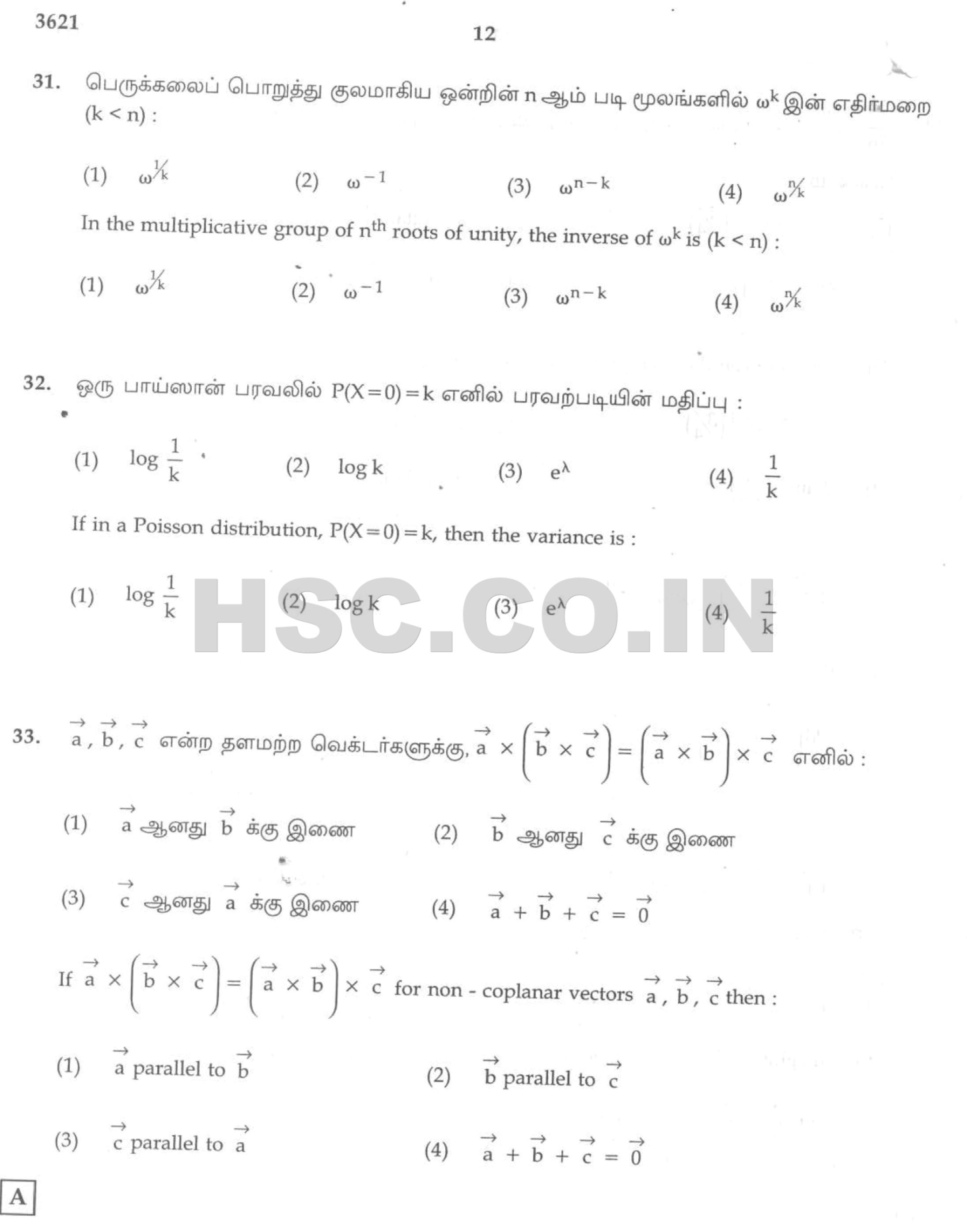 TN Maths sep 2013-11