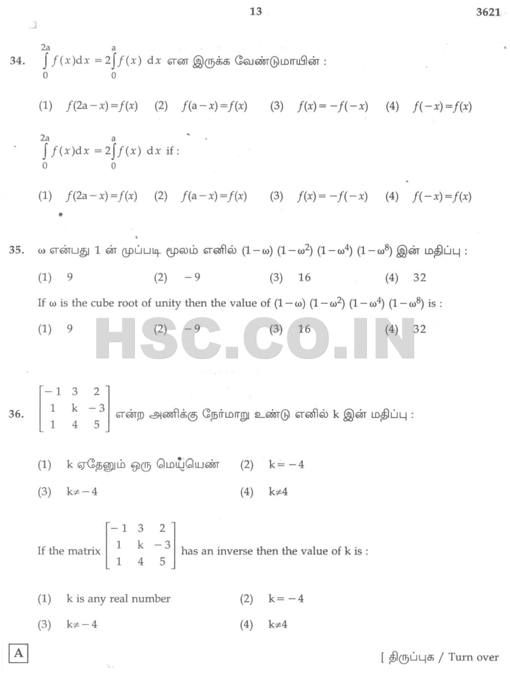 TN Maths sep 2013-12