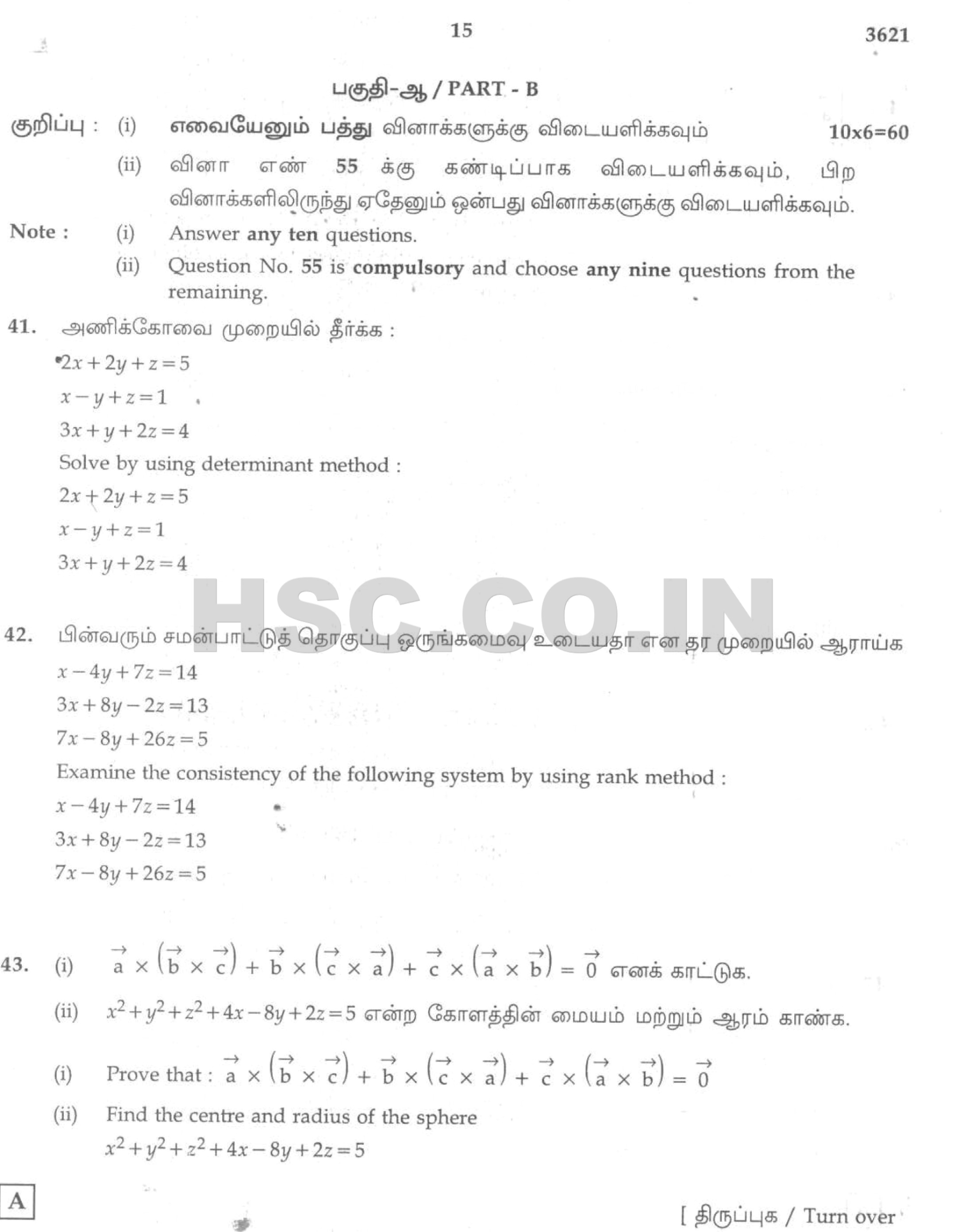 TN Maths sep 2013-14