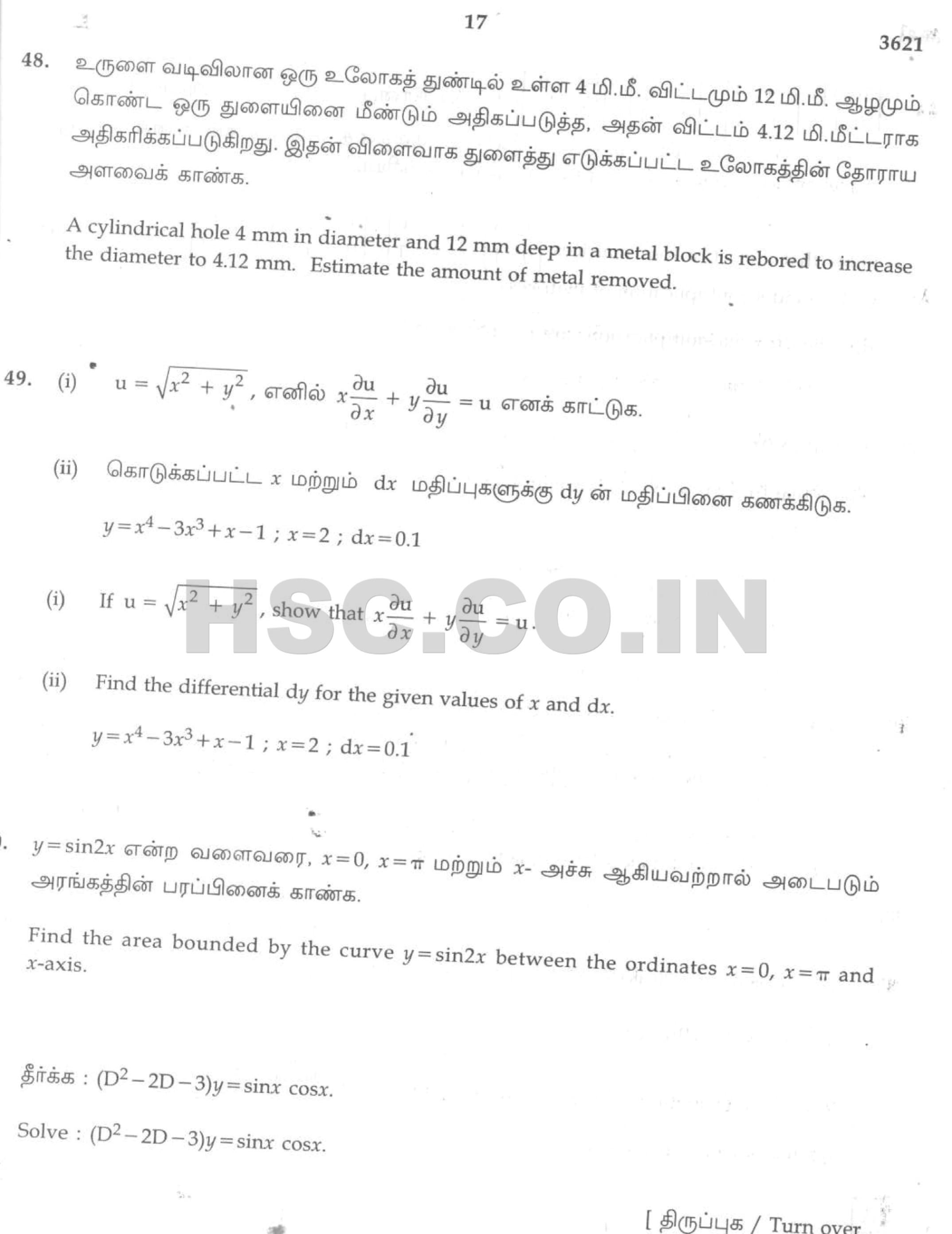 TN Maths sep 2013-16
