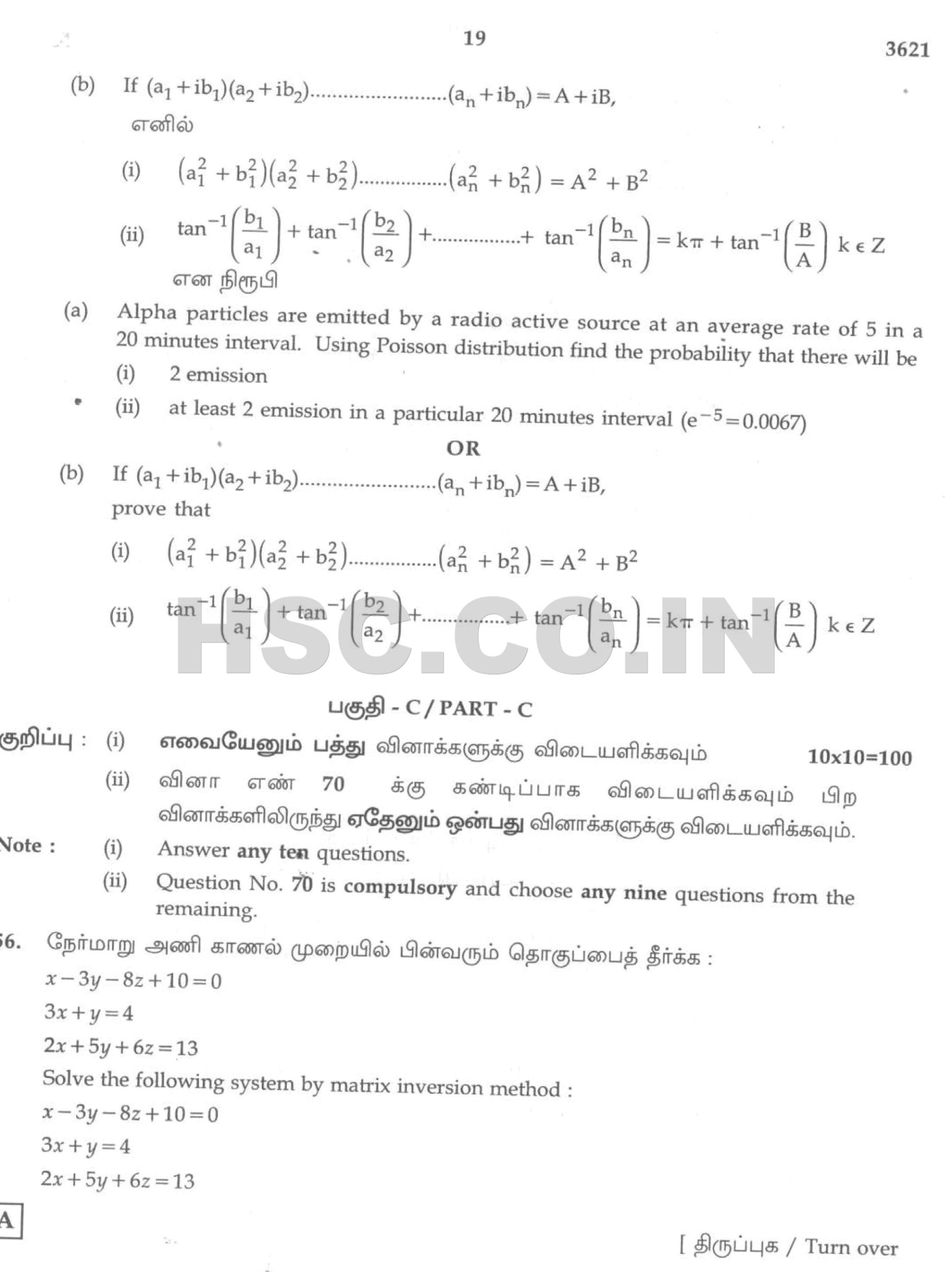 TN Maths sep 2013-18