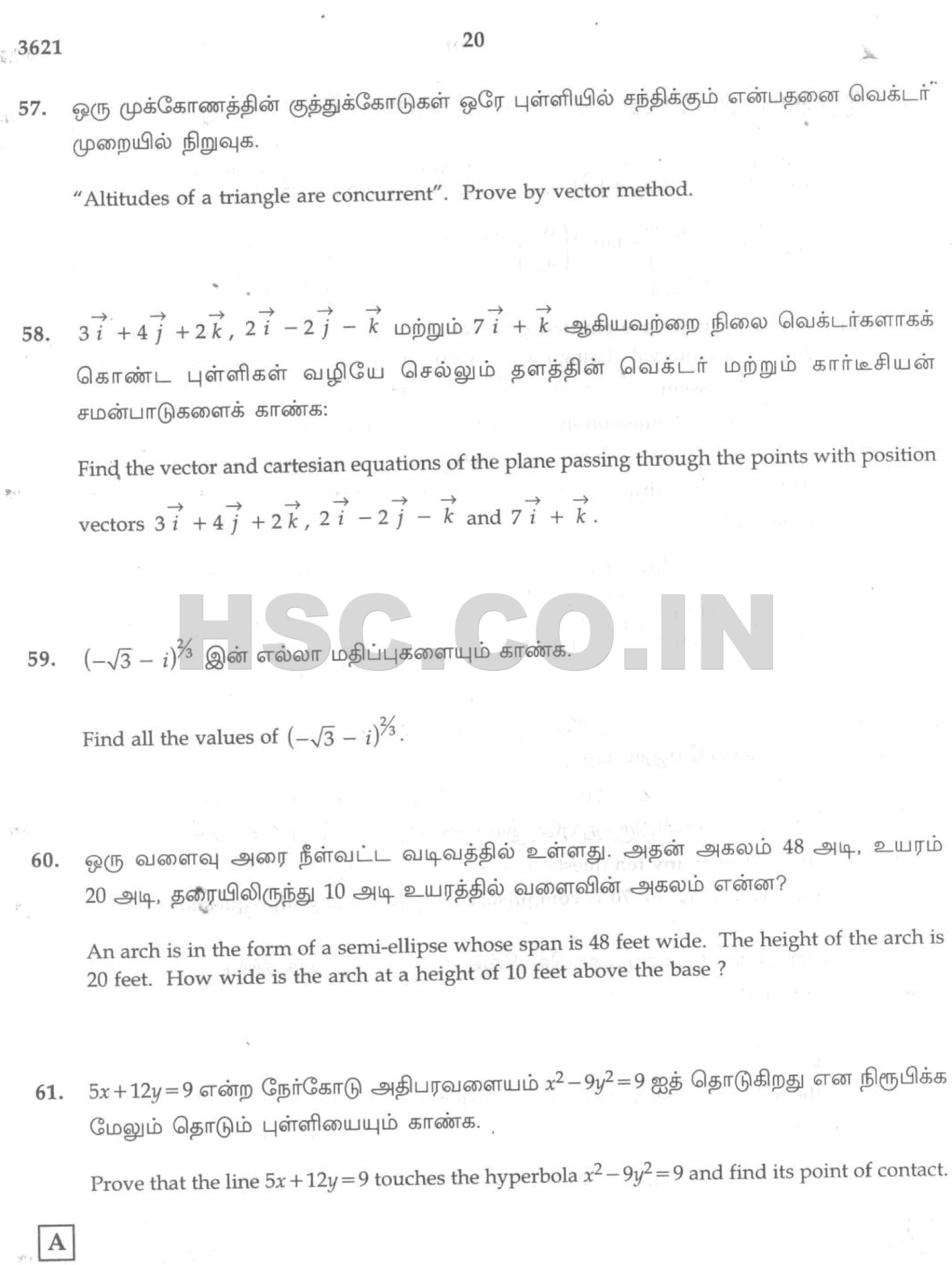 TN Maths sep 2013-19