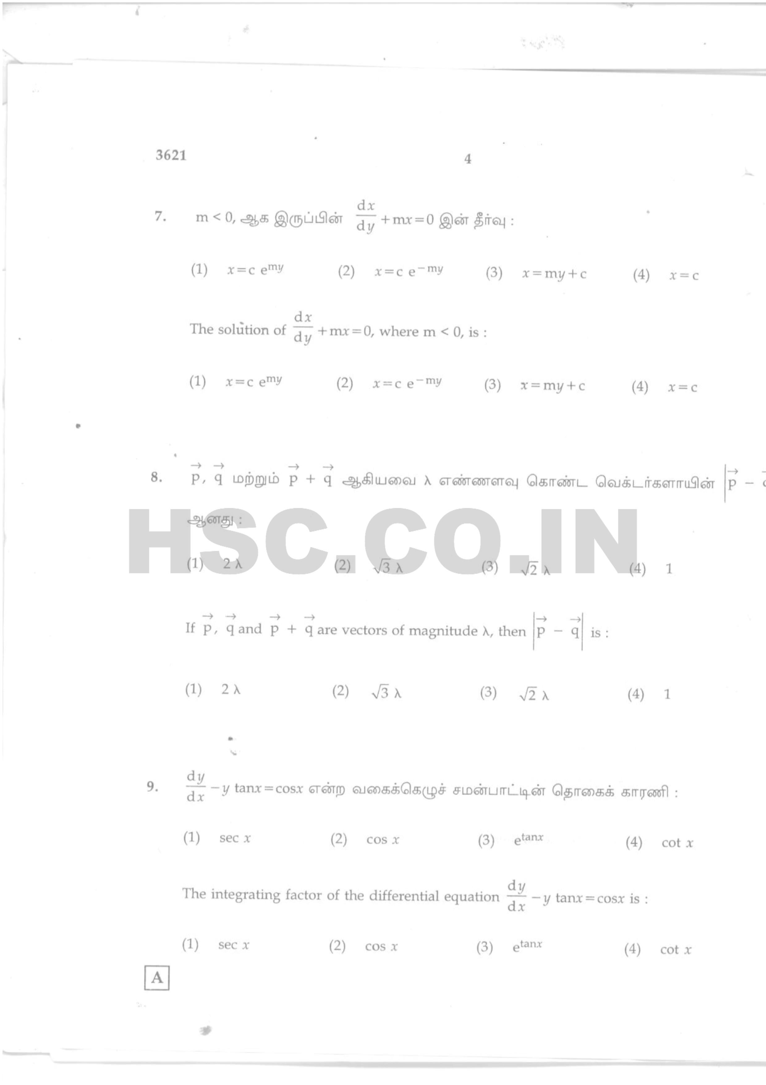TN Maths sep 2013-3