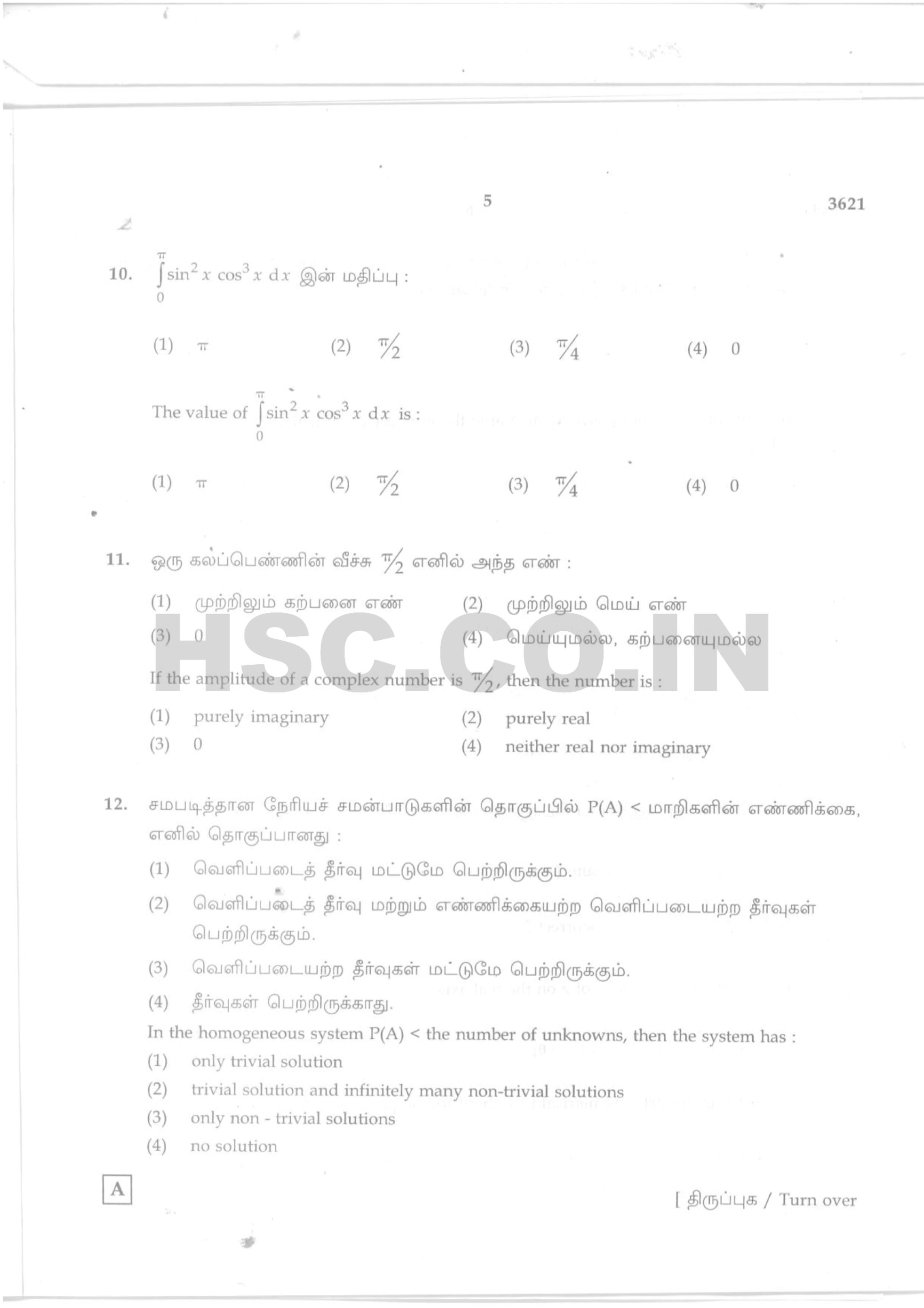 TN Maths sep 2013-4