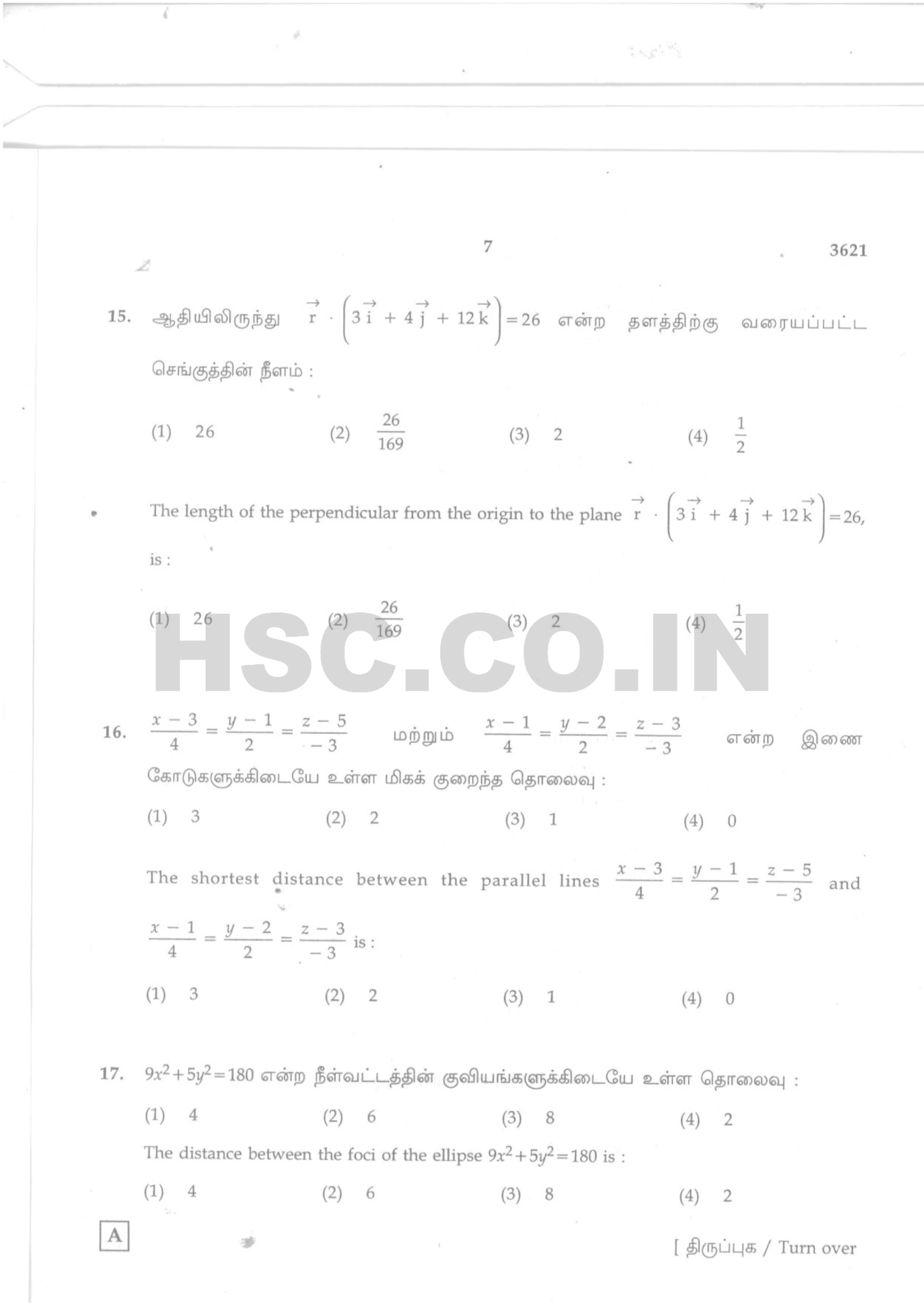 TN Maths sep 2013-6