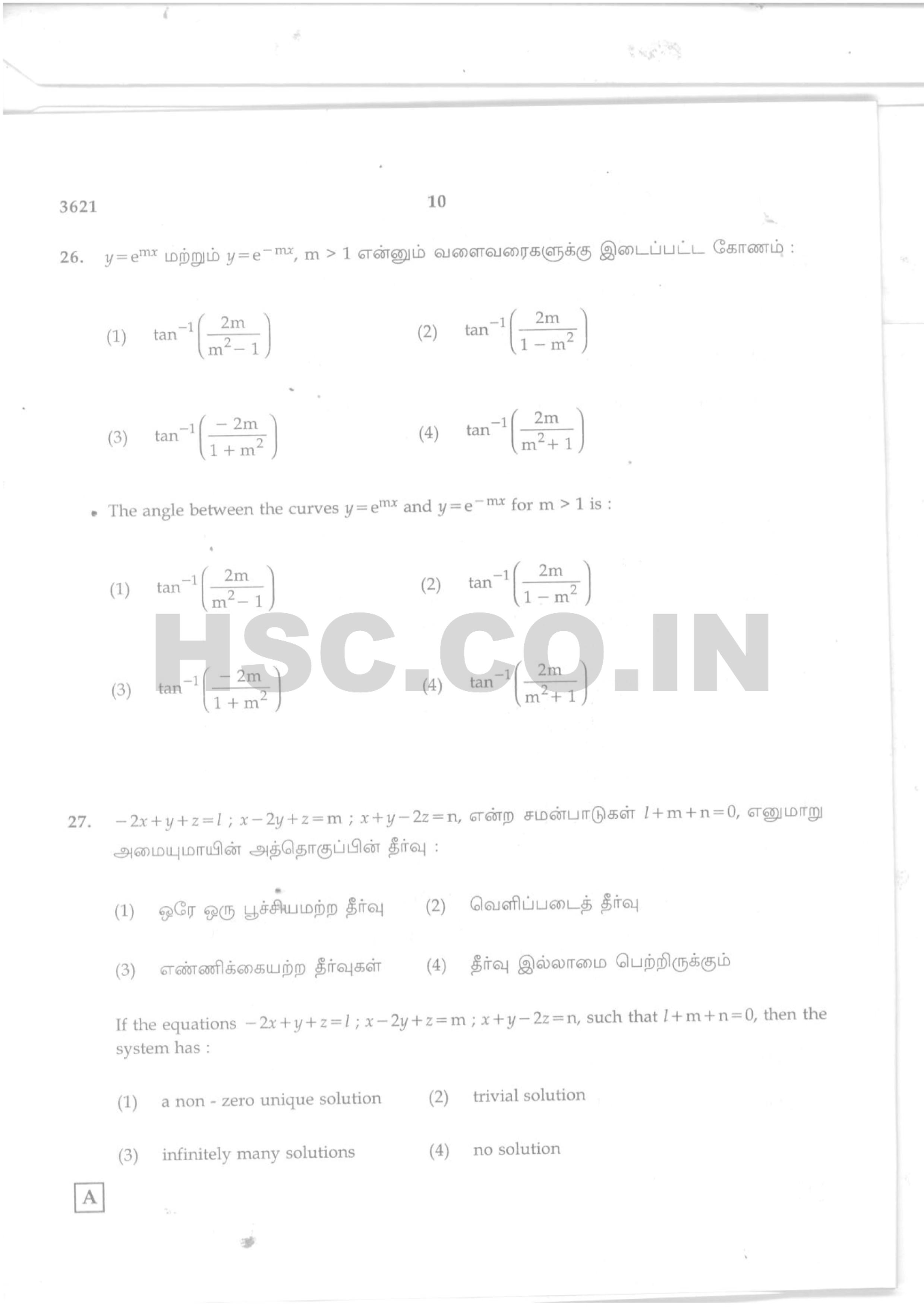 TN Maths sep 2013-9