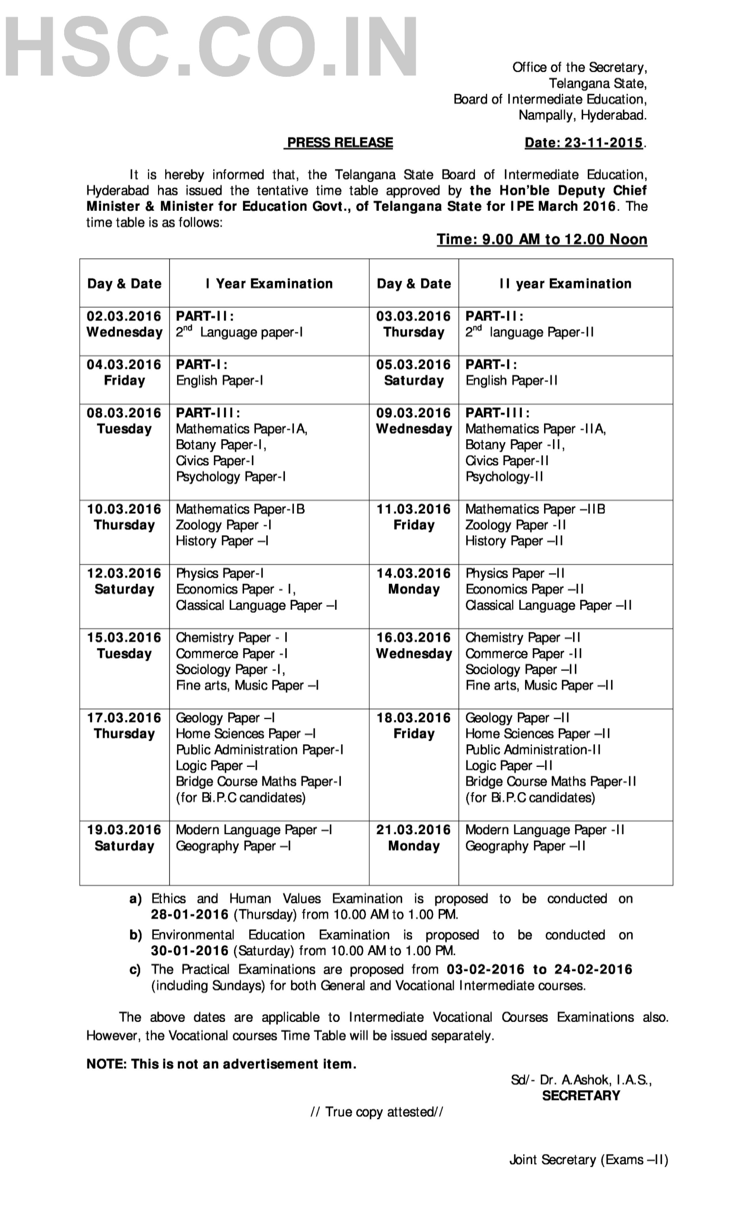 Telengana march 2016 class 12th time table