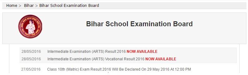 bihar board 12th art result 2016 vocaltional
