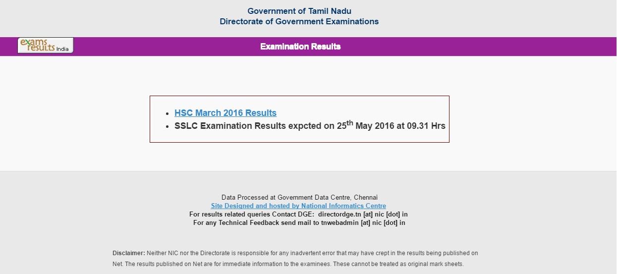 TN sslc result 2016