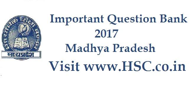 Madhya_Pradesh_Board_of_Secondary_Education logo