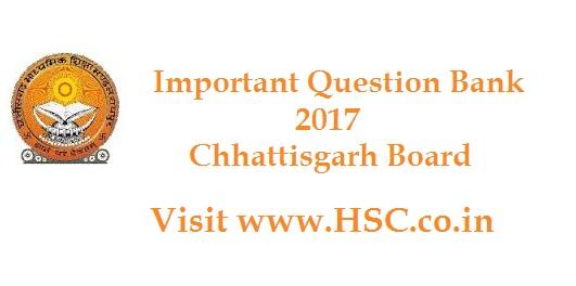 chhattisgrah hsc logo