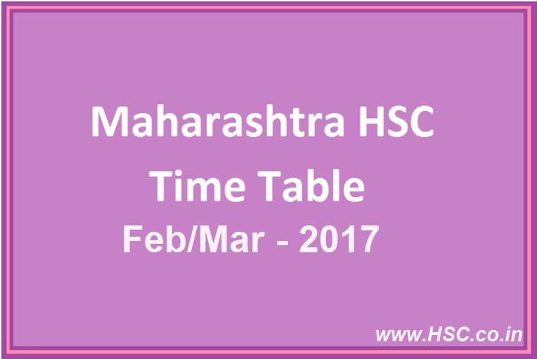 HSC Board Time Tables 2017 Schedule