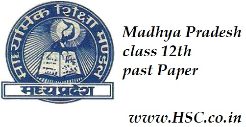 Class 12th / HSC Board / Inter Past Paper