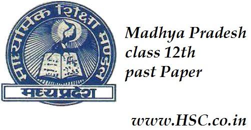 Class 12th / HSC Board / Inter Past Paper