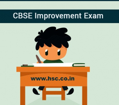 2017 cbse improvement exam application form