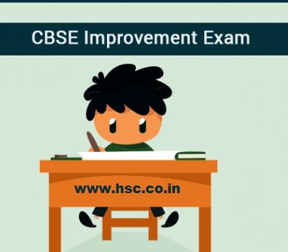 2017 cbse improvement exam application form
