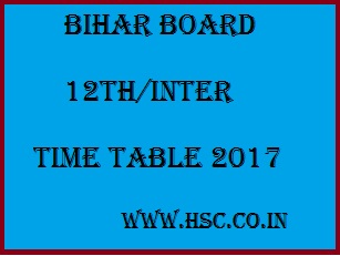 BSEB inter/12th exam date sheet 2017