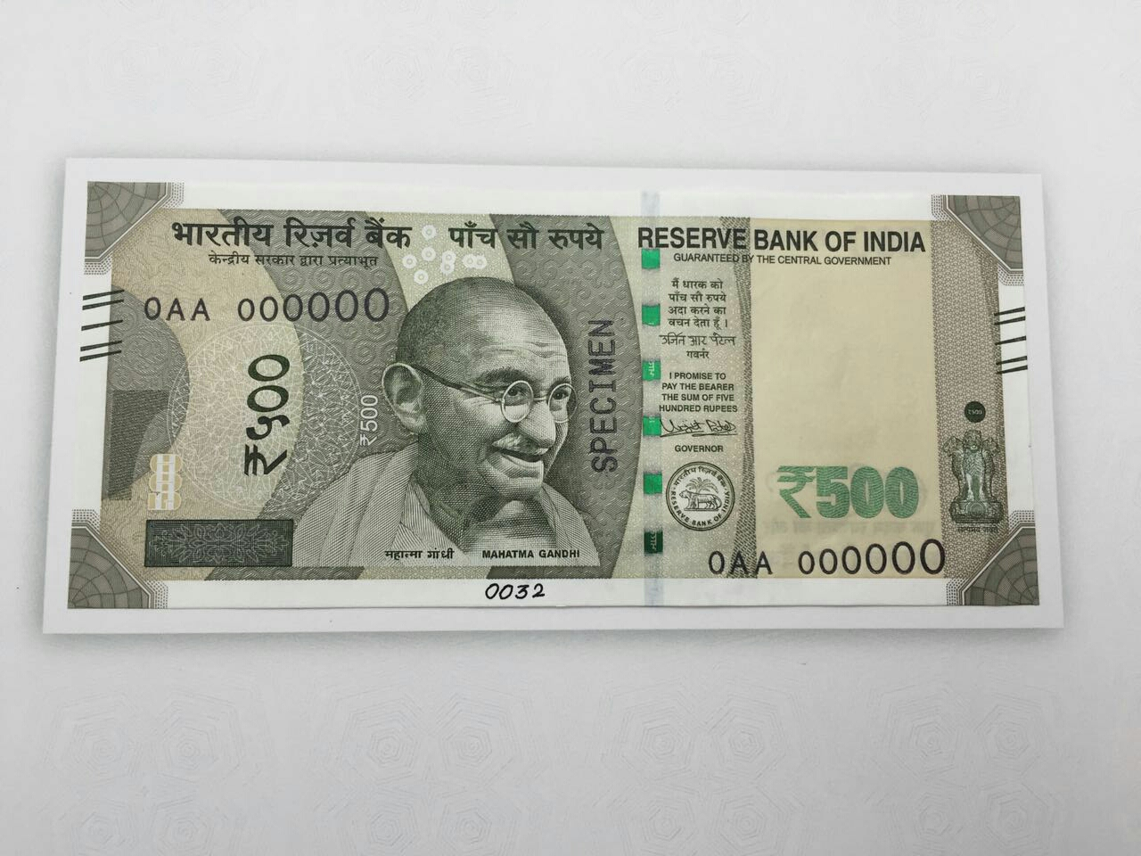 Rs. 500 Note