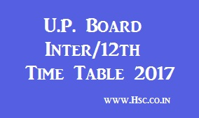 class 12th inter up board 2017 date sheet